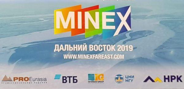 МАЙНЕКС Дальний Восток 2019